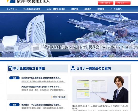 Yokohama Chuo Keiri