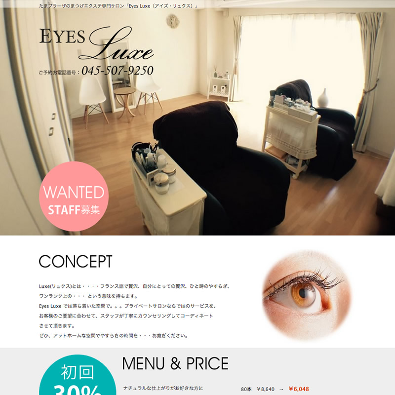 Eyes Luxe