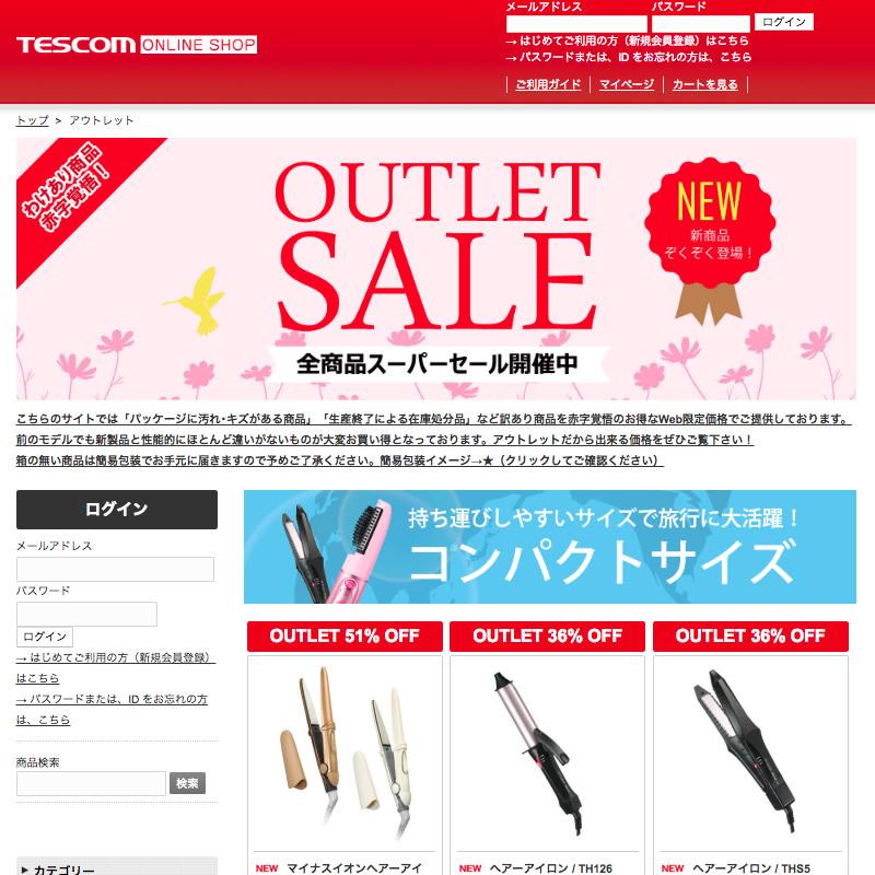 tescom outlet