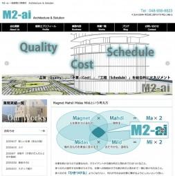 M2-ai